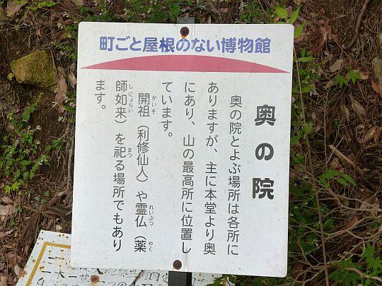 鳳来寺-4-1.jpg