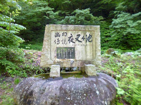 yasaga-1.jpg